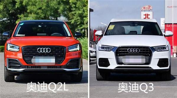 奥迪Q3六月销量 2019年6月销量4510辆(销量排名第51) 奥迪Q3六月销量 2019年6月销量4510辆(销量排名第51) SUV车型销量 第4张
