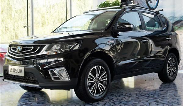 吉利远景SUV六月销量 2019年6月销量5012辆(销量排名第46) 吉利远景SUV六月销量 2019年6月销量5012辆(销量排名第46) SUV车型销量 第1张