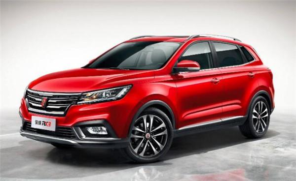 荣威RX3六月销量 2019年6月销量3186辆(销量排名第74) 荣威RX3六月销量 2019年6月销量3186辆(销量排名第74) SUV车型销量 第3张
