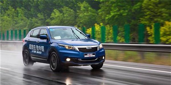 观致5 SUV六月销量 2019年6月销量2703辆(销量排名第85) 观致5 SUV六月销量 2019年6月销量2703辆(销量排名第85) SUV车型销量 第4张