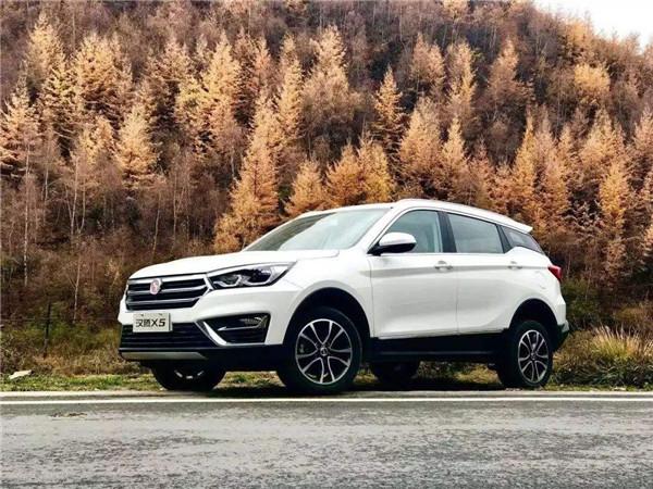 汉腾X5六月销量 2019年6月销量2526辆(销量排名第90) 汉腾X5六月销量 2019年6月销量2526辆(销量排名第90) SUV车型销量 第1张