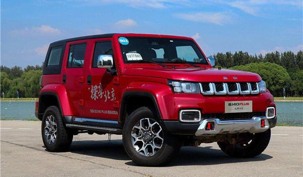 北京BJ40六月销量 2019年6月销量1765辆(销量排名第119) 北京BJ40六月销量 2019年6月销量1765辆(销量排名第119) SUV车型销量 第1张