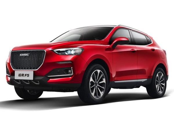哈弗F5六月销量 2019年6月销量排名1130(销量排名第139) 哈弗F5六月销量 2019年6月销量排名1130(销量排名第139) SUV车型销量 第2张