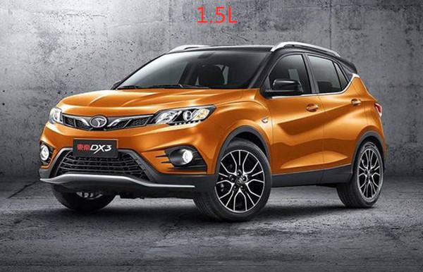 东南DX3六月销量 2019年6月销量1321辆(销量排名第137) 东南DX3六月销量 2019年6月销量1321辆(销量排名第137) SUV车型销量 第2张
