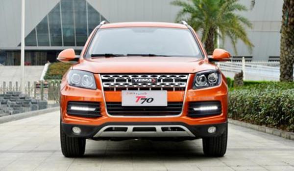 野马T70六月销量 2019年6月销量347辆(销量排名第199) 野马T70六月销量 2019年6月销量347辆(销量排名第199) SUV车型销量 第3张