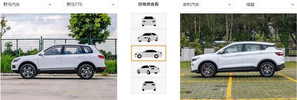 野马T70六月销量 2019年6月销量347辆(销量排名第199) 野马T70六月销量 2019年6月销量347辆(销量排名第199) SUV车型销量 第4张
