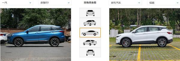 一汽森雅R9六月销量 2019年6月销量194辆(销量排名第215) 一汽森雅R9六月销量 2019年6月销量194辆(销量排名第215) SUV车型销量 第3张
