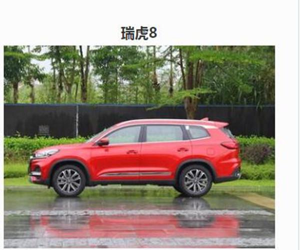 英致G5六月销量 2019年6月销量162辆(销量排名第220) 英致G5六月销量 2019年6月销量162辆(销量排名第220) SUV车型销量 第3张