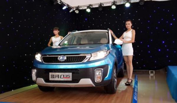 昌河Q35六月销量 2019年6月销量40辆(销量排名第255) 昌河Q35六月销量 2019年6月销量40辆(销量排名第255) SUV车型销量 第2张