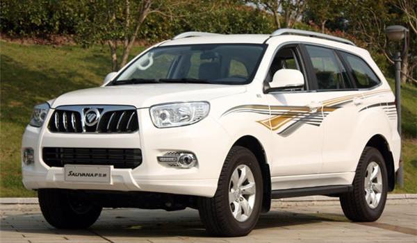 福田萨瓦纳六月销量 2019年6月销量27辆(销量排名第261) 福田萨瓦纳六月销量 2019年6月销量27辆(销量排名第261) SUV车型销量 第2张