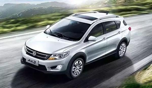 东风风神AX3六月销量 2019年6月销量43辆(销量排名第253) 东风风神AX3六月销量 2019年6月销量43辆(销量排名第253) SUV车型销量 第4张
