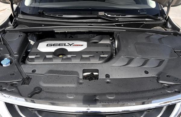 吉利帝豪GS五月销量 2019年5月销量5278辆(销量排名40名) 吉利帝豪GS五月销量 2019年5月销量5278辆(销量排名40名) SUV车型销量 第3张