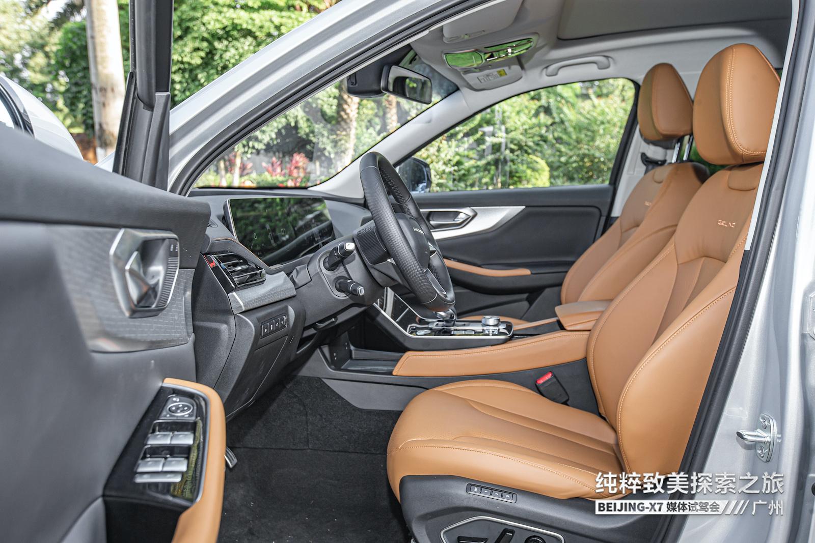 """大空间SUV,Beijing X7 """"纯粹致美探索之旅""""启程上海 BEIJING X7展""""大都致美""""设计新风尚 SUV评测 第2张"""