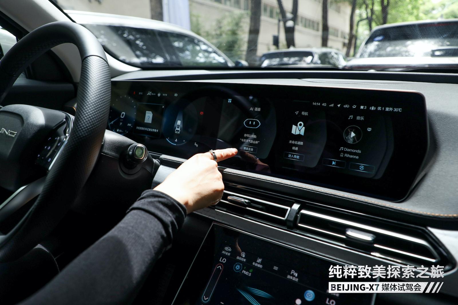"""大空间SUV,Beijing X7 """"纯粹致美探索之旅""""启程上海 BEIJING X7展""""大都致美""""设计新风尚 SUV评测 第6张"""