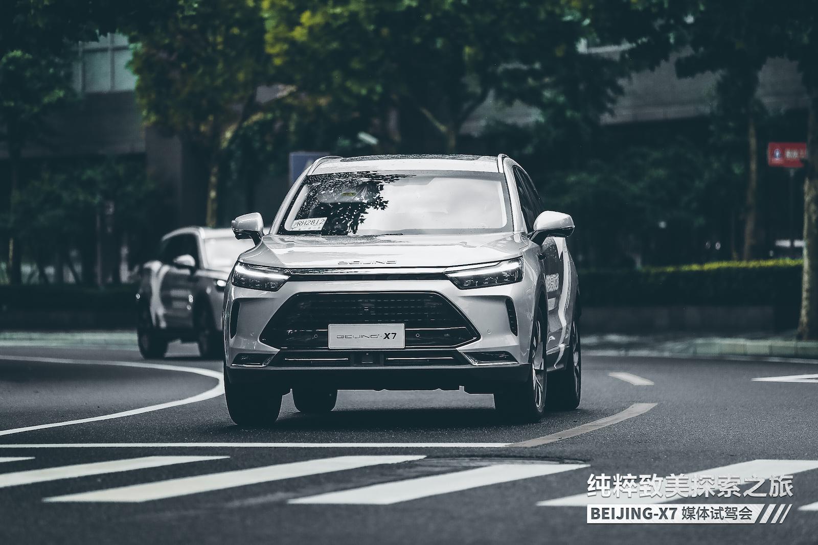 """大空间SUV,Beijing X7 """"纯粹致美探索之旅""""启程上海 BEIJING X7展""""大都致美""""设计新风尚 SUV评测 第7张"""