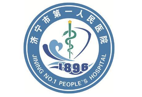 济宁市第一人民医院隆鼻价格,附真人案例前后对比图 知识库 第1张