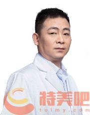 王金州医生 武汉吸脂哪个医生好? 知识库 第2张