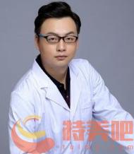 陈远海医生 武汉吸脂哪个医生好? 知识库 第4张
