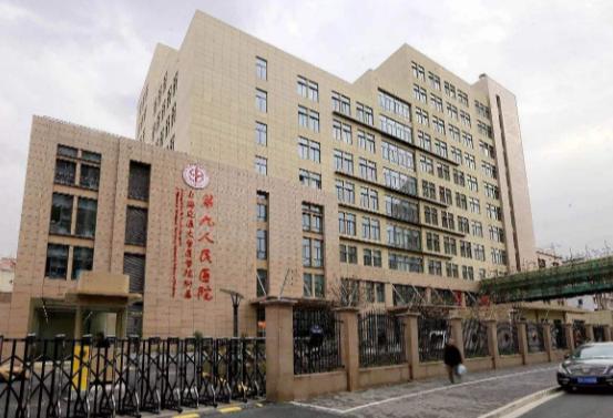 上海九院磨骨 上海著名磨骨手术医院有哪些? 知识库 第1张