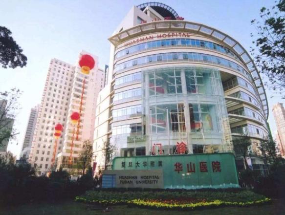上海华山磨骨 上海著名磨骨手术医院有哪些? 知识库 第3张