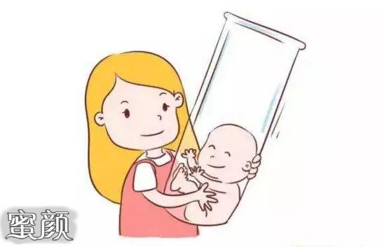 https://img.miyanlife.com/mnt/Editor/2021-03-13/604c905b19e37.jpg 试管婴儿|最后一丝希望,40岁在玛丽医院成功怀孕! 知识库 第4张