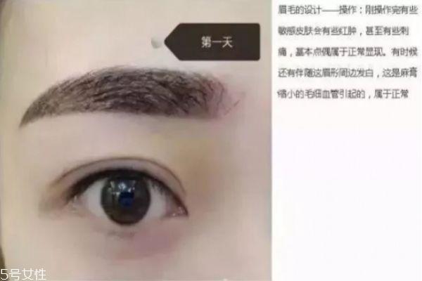 纹眉几天会变细 纹眉七天的变化 纹眉几天会变细 纹眉七天的变化 知识库 第2张