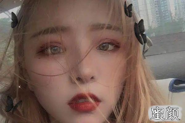 https://img.miyanlife.com/mnt/timg/210225/19334QK0-3.jpg 北京米扬丽格巫文云做鼻子好吗?有案例图吗? 知识库 第5张