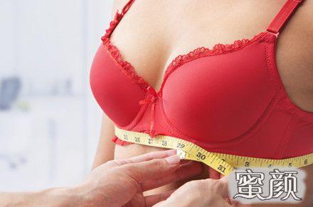 https://img.miyanlife.com/mnt/Editor/2021-02-22/6032e8505d374.jpg 哪一种隆胸方式更适合你?隆胸前必看! 知识库 第9张