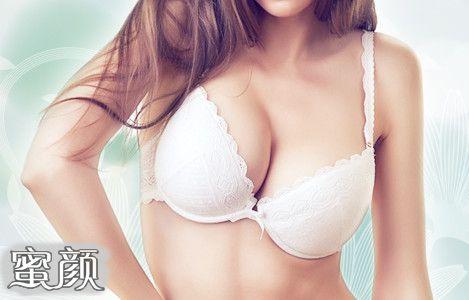 https://img.miyanlife.com/mnt/Editor/2020-09-10/5f59bd634d59d.jpg 成都自体脂肪隆胸怎样?重塑女性魅力的关键! 知识库 第2张
